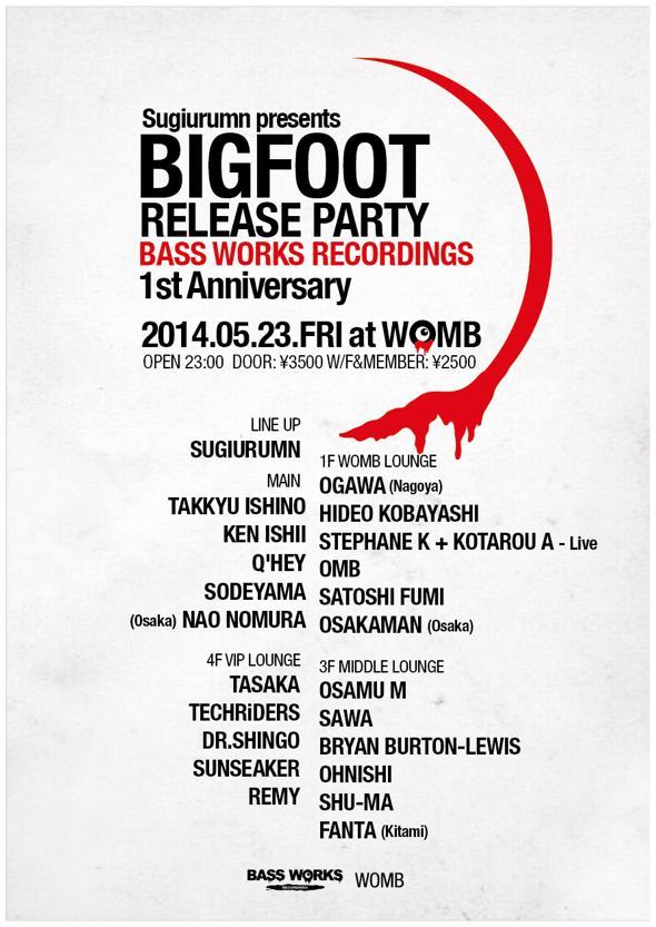 BIGFOOT140523th_