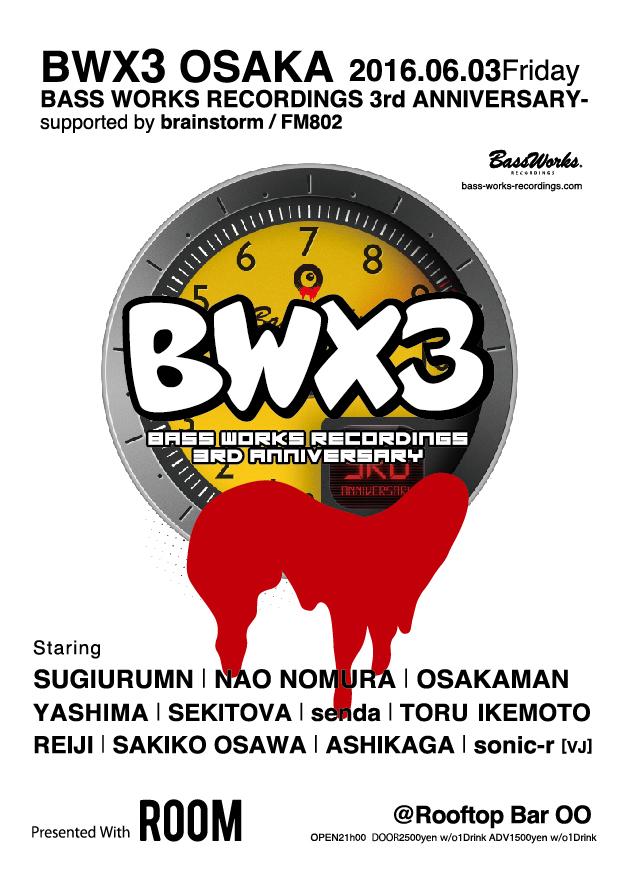 bwx3_OSAKA_ol